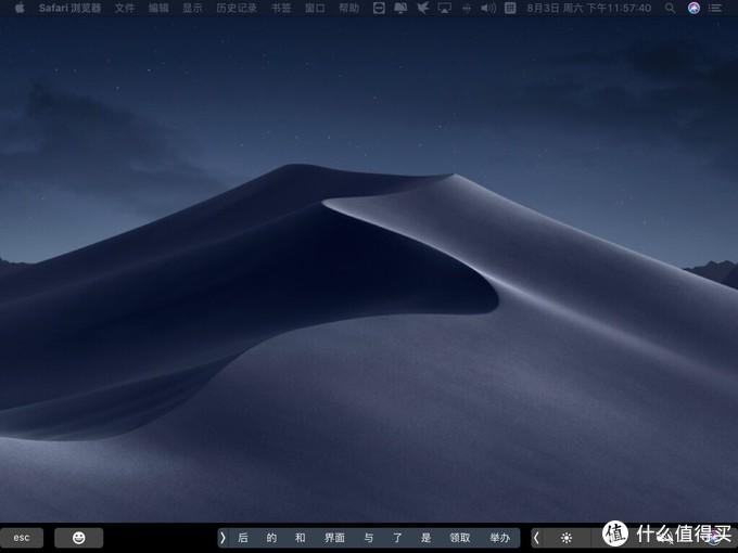 iPad已经显示Mac画面