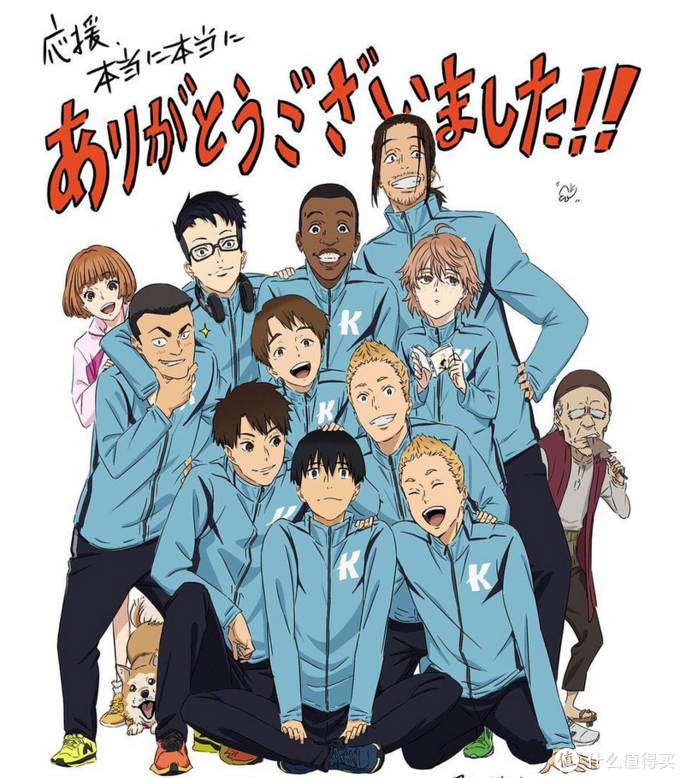 箱根驿传是每年1月2,3日,日本举行的日本大学生跑步比赛。每个队伍出十个人,每棒距离约20公里。需要经过资格赛,选拔赛。这一部强风吹拂就是讲述主人公宽政大学大四陆上竞技部的灰二哥,聚集起10名队友,向着箱根进发的故事。真实,励志,感人。(豆瓣9.6分的神作)
