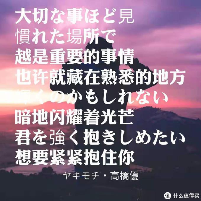 这首歌是中文歌曲《起风了》的日文原版。歌名是《吃醋》的意思。也是一首非常好听的歌曲。强烈推荐。来自于深夜食堂3的片尾曲。