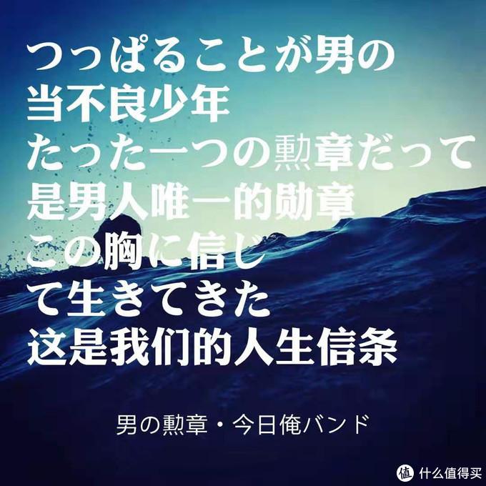 这一首歌则完全是青春的感觉。在剧里面片头还搭配着三桥和伊藤的弹唱和桥本环奈的伴舞。非常的青春热血。非常燃的一首歌。