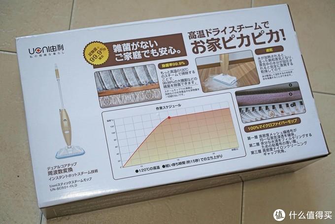 日本UONI由利蒸汽拖把,怎么做到杀菌0残留