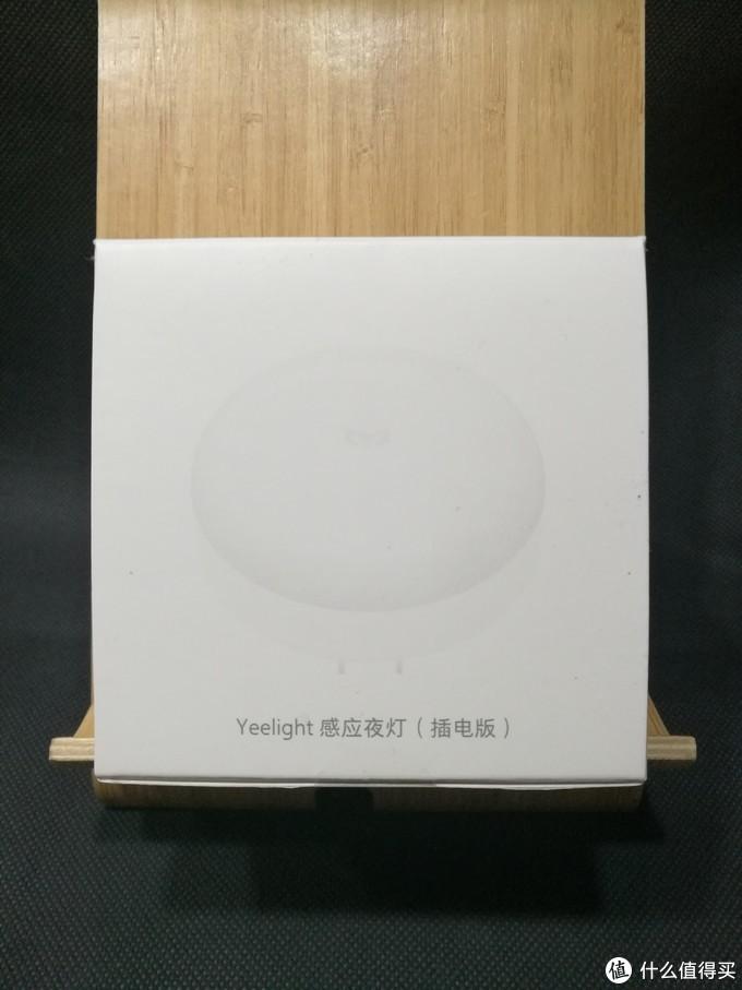 拼团价19.9元包邮的米家生态链Yeelight 感应夜灯(插电版)