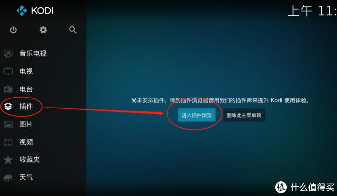 安卓TV端Kodi部署Jellyfin,使用Jellyfin打造最强媒体中心(篇二)