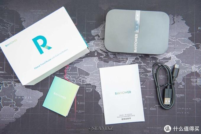 随身轻NAS-RAVPOWER无线wifi多功能文件管理器