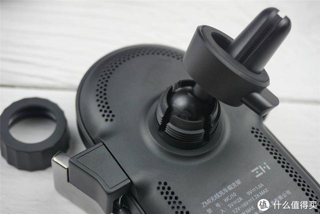 小米旗下紫米无线充电车载支架开箱:堪称车友必备产品