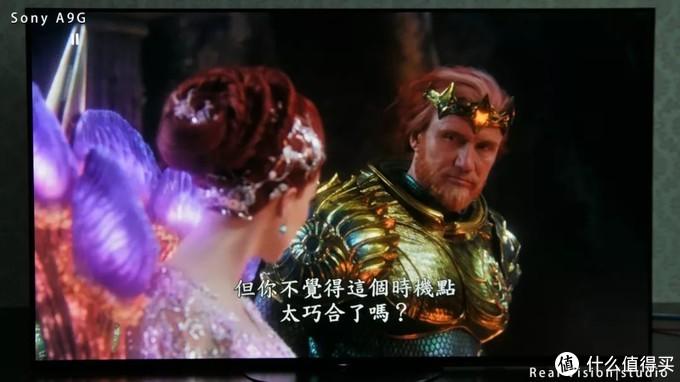 2019年SONY画谛OLED旗舰65A9G详细评测图文