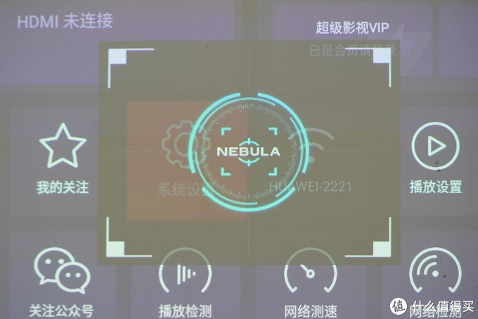 安克·腾讯极光Nebula M2微投:对比新旧款后的惊人发现