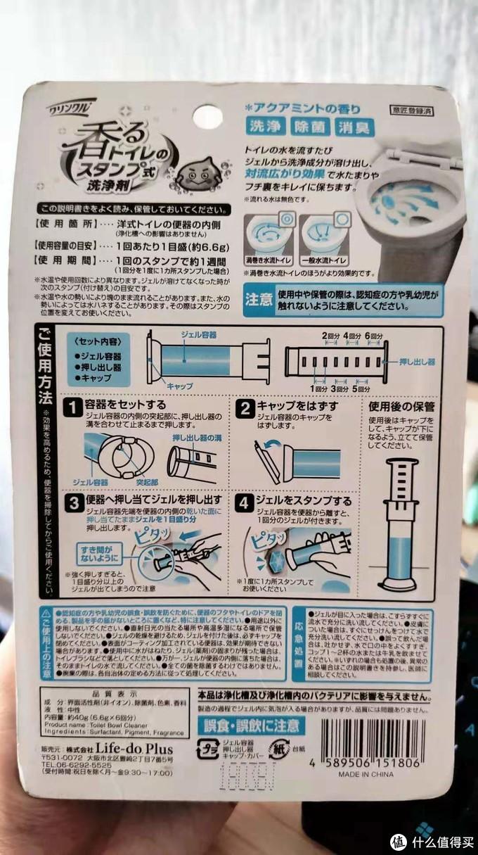望闻问切后告诉你——马桶清洁产品类型哪些不要买!