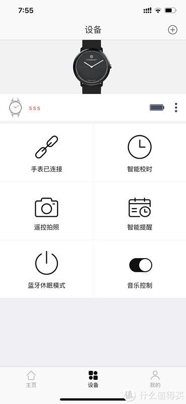 七夕潮爆朋友圈!简评牛丁NOERDEN LIFE2智能手表