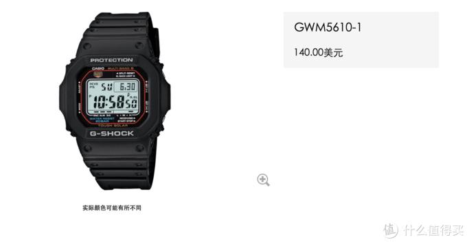 我的卡西欧CASIO GW-M5610-1ER中毒之路