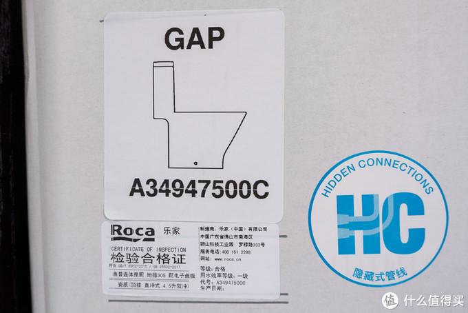 Roca新品体验:欧乐净+盖普智能马桶的众测报告