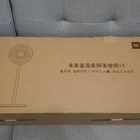 小米风扇外观展示(主体|底座|防滑垫|风扇罩)