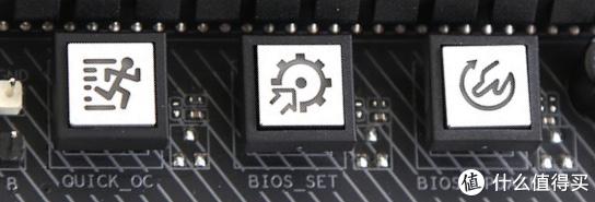 小白必备的三个按键:一键超频 bios 重制 bios 更新