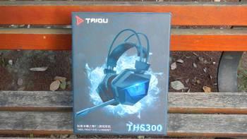 THS300 冰霜之眼外观展示(头梁|固定带|耳罩)