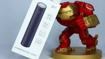 小米手电筒升级版外观展示(电池|数据线|机身|按钮)