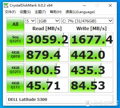 企业用户专业的办公利器:DELL 戴尔 Latitude 13 5300笔记本电脑到站秀