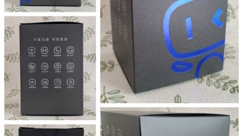 小度智能音箱1S外观展示(网罩 灯带 按键 插口 适配器)