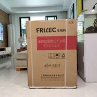 菲瑞柯热泵干衣机外观展示(内筒|烘干架|滤网|储水盒)