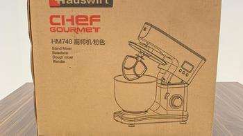 海氏HM740厨师机外观展示(显示屏|和面桶|搅拌桶)