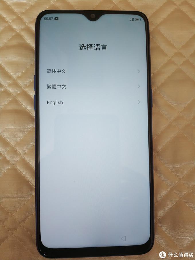 realme X青春版6+64G手机开箱体验