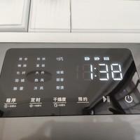 菲瑞柯热泵干衣机使用总结(程序|设置|烘干|能耗|噪音)