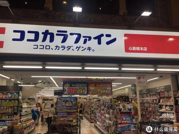 这家店相对便宜点