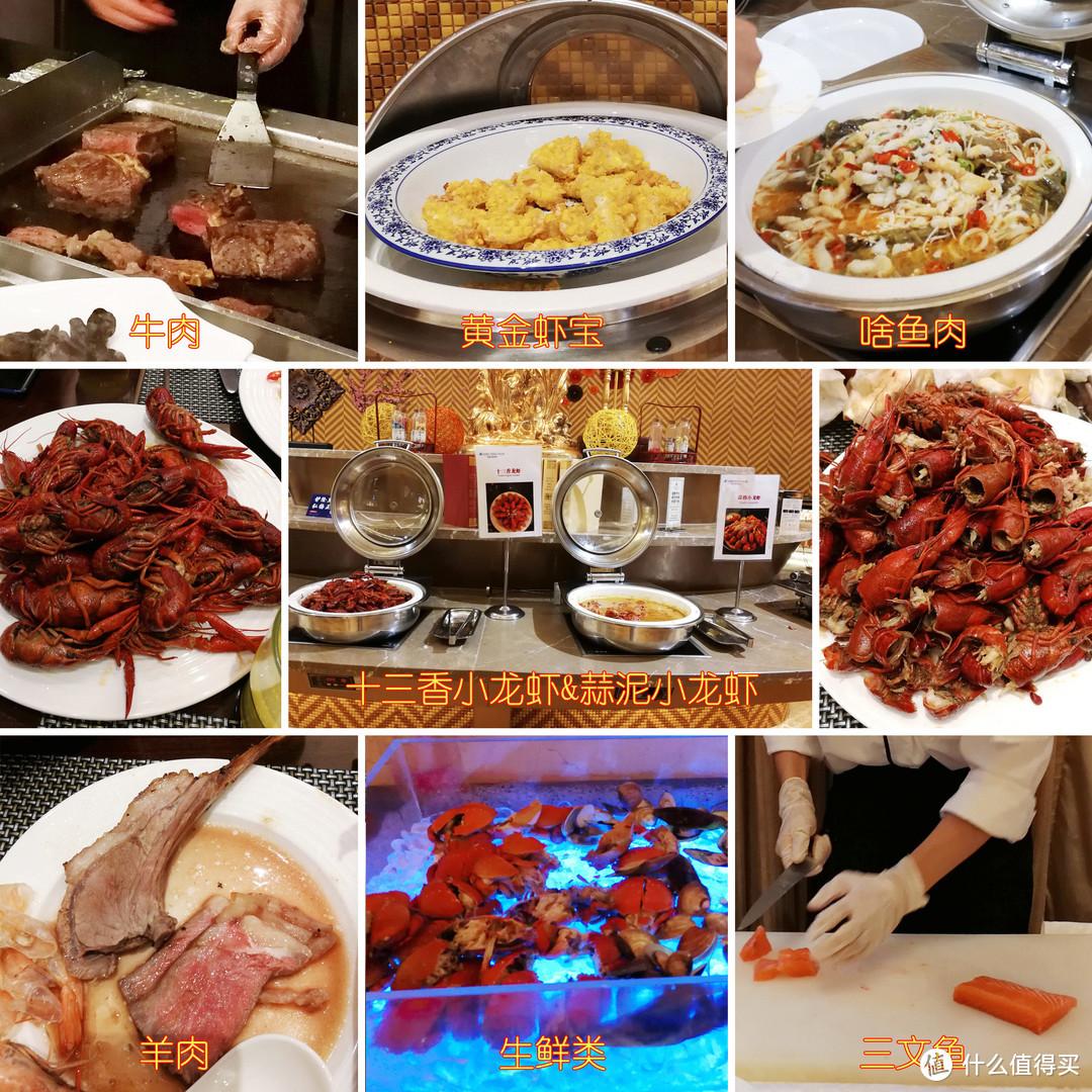自助晚餐吃的品种特别多,尤其推荐羊排,好吃的不得了,很入味,可惜再去拿就没有了,小龙虾吃了4盘,虽然不大,但是也很爽了,有十三香和蒜泥两种口味~