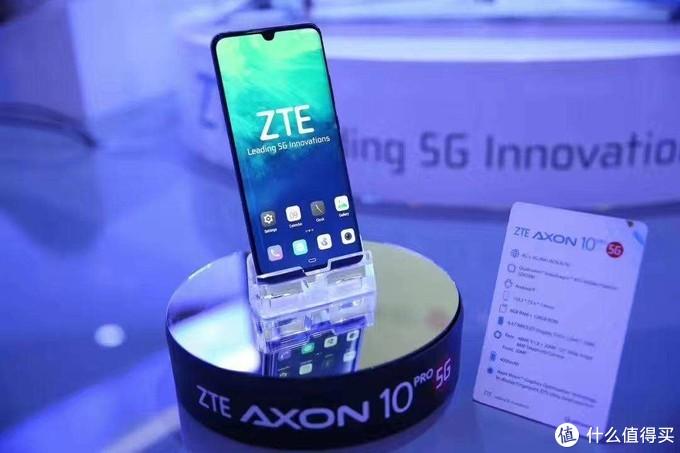【值日声】国内首部5G手机被78岁桥梁工程师买走,5G时代就此开启,你会第一时间换5G手机吗?
