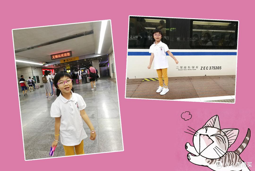 无锡站到啦,45分钟时间,上海到无锡动车真的快~