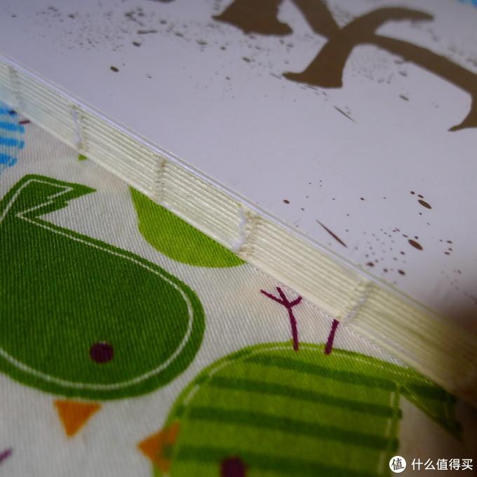 笔记本×2:拉面说 + 国博衍艺 镂空笔记本