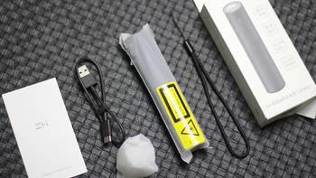 紫米黑科技手电筒外观展示(机身|按键|材质|输出口)