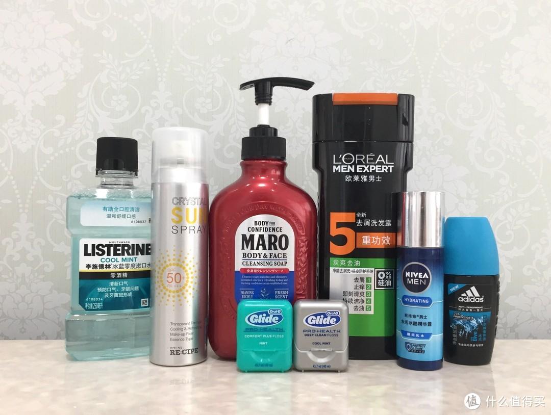 男士夏日清爽大作战!分享7款值得买的男士洗护用品