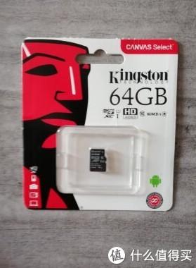 性能稳定品质存储之选——金士顿 U1 C10内存卡开箱