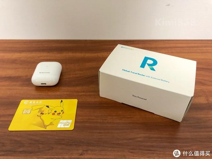 尺有所短,寸有所长:RAVPOWER RP-WD009 多功能文件管理器简评