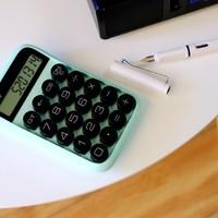 洛斐糖豆计算器外观展示(颜色 显示屏 机身 按键)