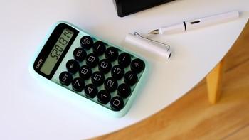洛斐糖豆计算器外观展示(颜色|显示屏|机身|按键)
