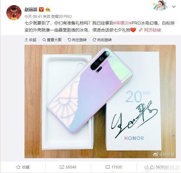新款Switch搭载Tegra X1处理器 赵丽颖晒七夕最走心礼物