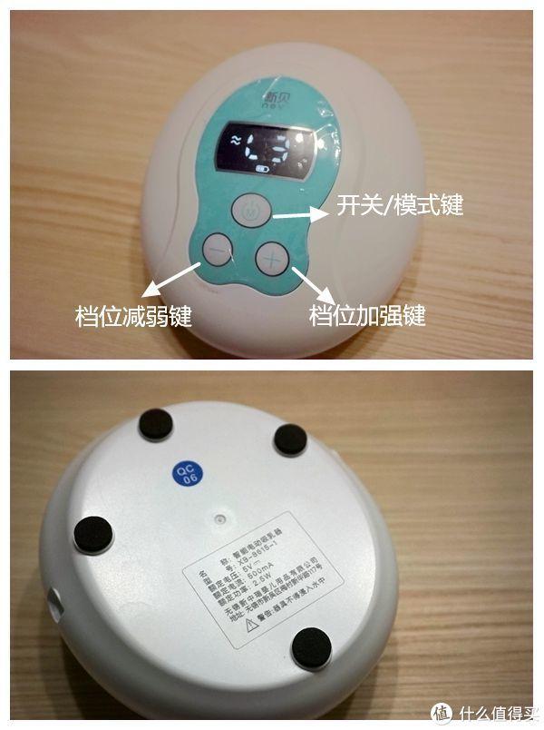 便宜能用的母乳助手——新贝电动吸奶器xb-8615开箱简晒
