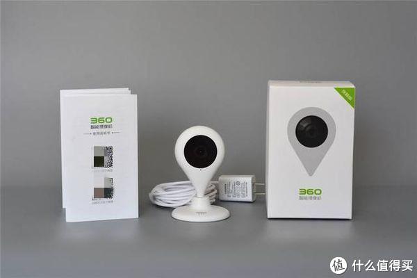 宝刀未老——360智能摄像机夜视版实战智能看家