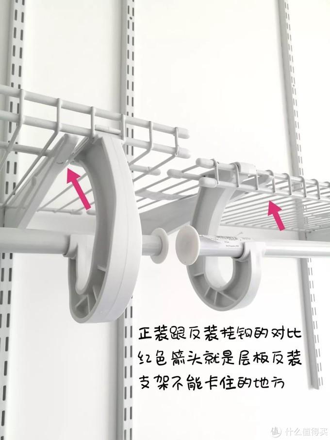 阁室美超环保低碳钢整体收纳衣柜测评