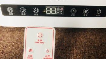 荣事达恒湿加湿器功能体验(雾量|定时|恒湿|睡眠|除菌)
