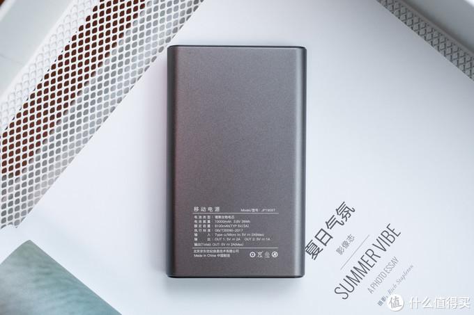 轻便商务款10000毫安京东京造移动电源JP190ST,性能如何?