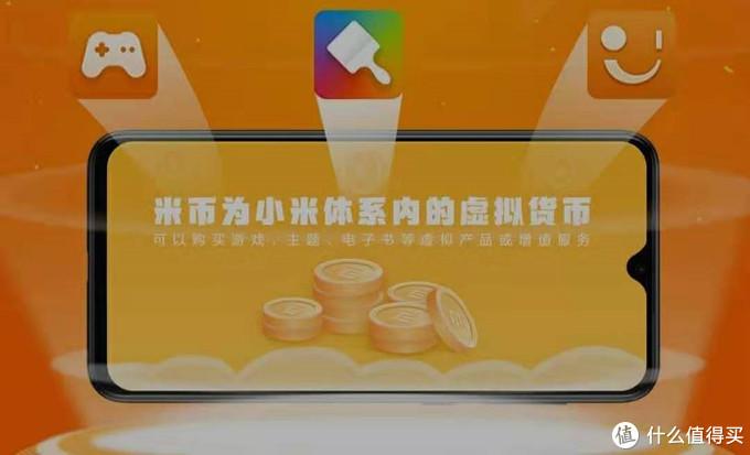 小米招行联名信用卡正式开放申请(学生可办理)!