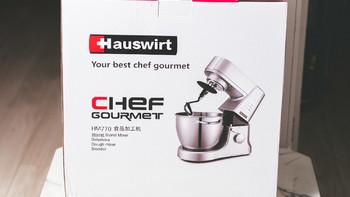 海氏HM770厨师机外观展示(机头|旋钮|揉面盆|底盘)