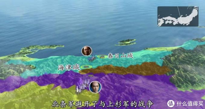 上衫和北条纷纷撤兵。此时真田所在的信浓陷入了军事真空期。