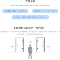 米家智能门锁青春开箱介绍(主体|说明书|供电口|按钮|键盘)