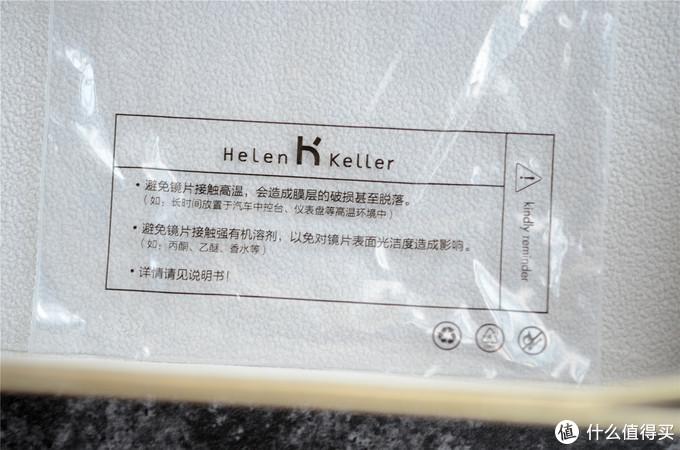 七夕礼物自己爆料自己买,海伦凯勒 女士偏光太阳镜入手体验