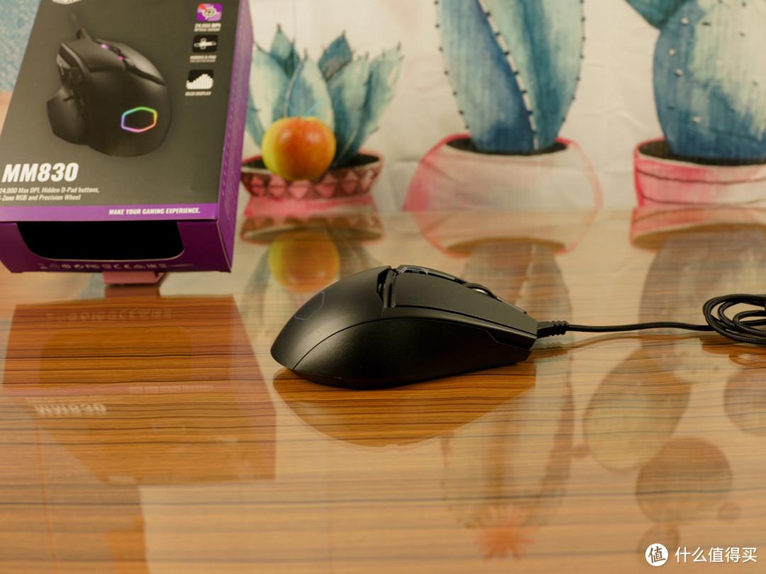 带屏游戏鼠标体验:酷冷至尊MM830 RGB游戏专用鼠标