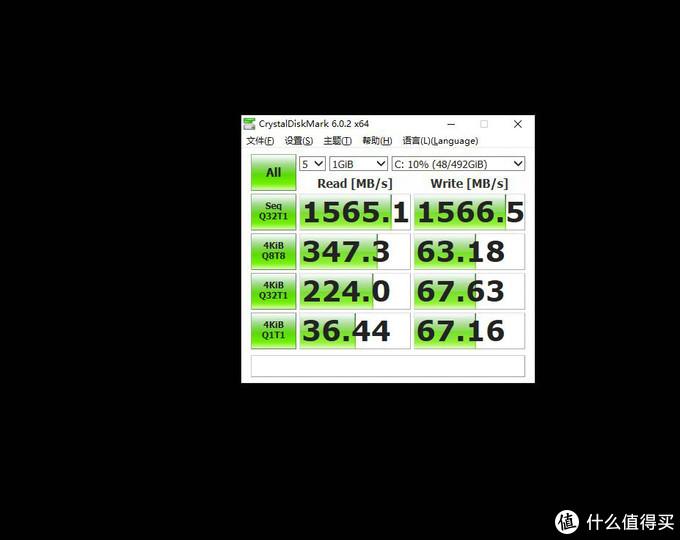 五年质保英睿达1TB评测:M.2固态却拥有PCle超快速度!