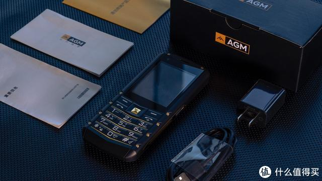 备用机之王,全网通4G、微信视频全搞定——AGM M5来了